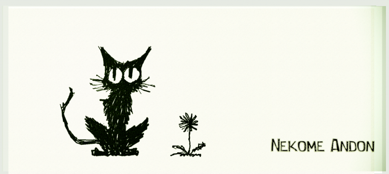 ガビガビ猫とガビガビ花
