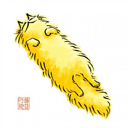もふごろ猫 黄色